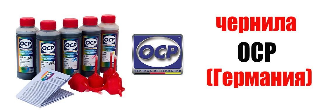 ocp-ink